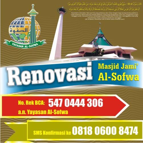 Alsofwah Or Id Hikmah Al Quran Mutiara Hadits Download Lengkap
